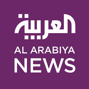 Al Arabiya News Logo