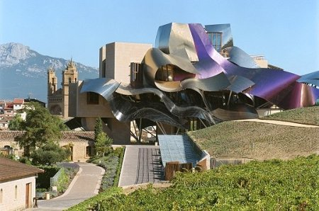 THE MARQUES DE RISCAL HOTEL, Rioja, Spain