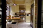 Madonna kitchen