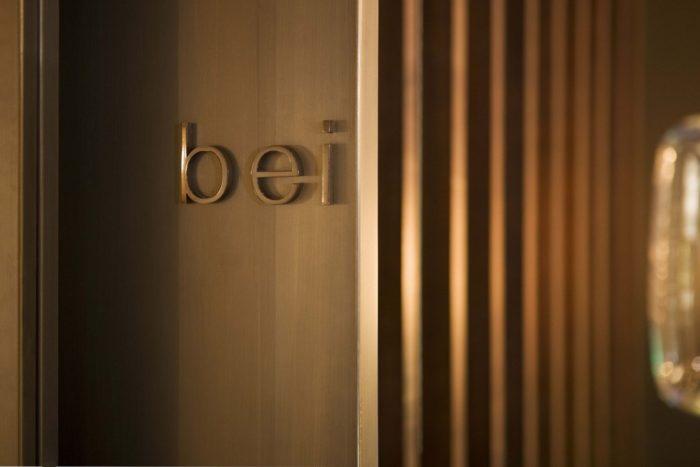 Bei Restaurant, Modern Environment for Dining 7