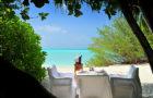 The Lush Kanuhra Resort 2