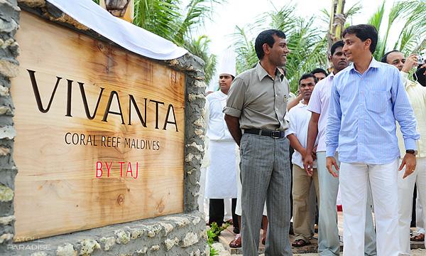 Vivanta by Taj Resort Maldives - luxury (1)